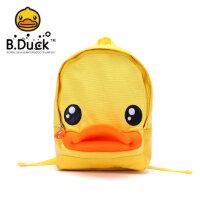 B.Duck小黄鸭包包男女童书包幼儿园小学生儿童牛津布双肩背包卡通