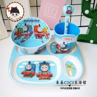 儿童餐具套装宝宝餐盘防摔餐盘儿童餐盘水果盘分格盘碗杯勺