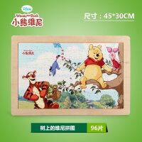 白雪公主拼图儿童力男女孩2-3-4-5-6周岁宝宝木制玩具