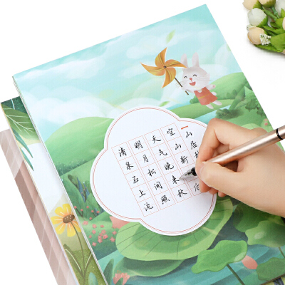 绍泽文化-A4小学生彩印书法纸(100张/包)米格版 A4-6205