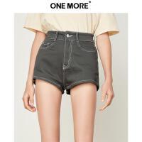 【夏季热卖清仓 到手价:143.91】ONE MORE2019夏季新款高腰牛仔短裤浅灰色直筒短裤小蛮腰女裤