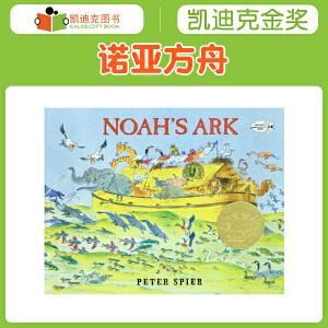 正版英文绘本凯迪克金奖作品 Noah's Ark 诺亚方舟平装3-6岁丰富插图锻炼想象力提高认知力3-6岁
