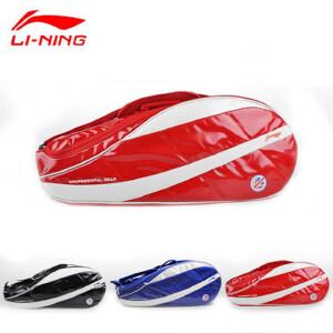 李宁(lining)羽毛球包 ABJH022 三支装羽毛球拍包