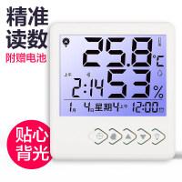 温度计室内电子高精度家用温湿度计多功能家庭室温计夜光 卧室婴儿房干湿温度湿度表