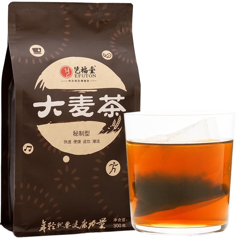 艺福堂 花草茶 袋泡茶 袋泡大麦茶 东方咖啡 烘焙型 300克/袋 以茶会友,金秋养生季,健康好茶等你来!