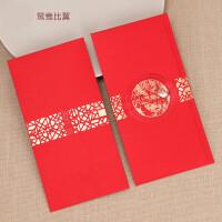 结婚用品创意大红包袋复古婚礼利是封新婚红包红封包 千元红包【10个装】