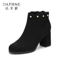 Daphne/达芙妮杜拉拉通勤风珍珠花边短靴女靴-
