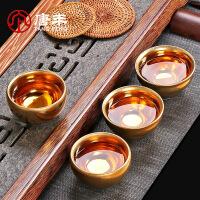 唐丰鎏金杯单个建盏杯家用创意主人杯简约礼盒装