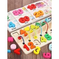 儿童女宝宝男孩玩具4-5智力数学数字拼图积木