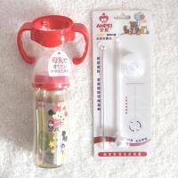本土 贝新款宽口径PPSU安全塑料新生儿婴幼儿宝宝奶瓶 +吸管