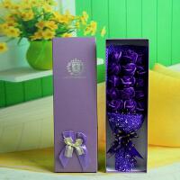 浪漫情人节母节礼物创意送男女朋友生日礼品diy韩国特别小清新 紫色 18朵紫色