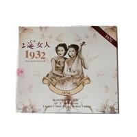 上海女人夜来香护手霜(三件套盒)55ml*3