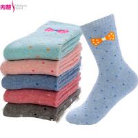 [包邮5双装]内慧 男女秋冬款 超厚毛圈毛巾袜拉毛袜 加厚保暖棉袜子中筒袜