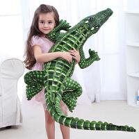 仿真大号鳄鱼毛绒玩具创意抱着睡觉的娃娃男生长条抱枕鲨鱼公仔