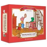 附赠文具盒全7册青蛙弗洛格的成长故事第二辑礼盒装 儿童绘本故事书籍 3-5-6岁孩子心理教育成长宝宝睡前故事书 湖南少儿
