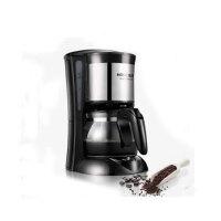 Electrolux/伊莱克斯 ECM051咖啡机家用蒸汽速溶全自动美式滴漏式 防烫手柄 咖啡和泡茶 一机多用!