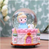 创意彩灯雪花白雪公主玻璃水晶球音乐盒八音盒女孩生日儿童节礼品 大号黄发款 自动喷雪