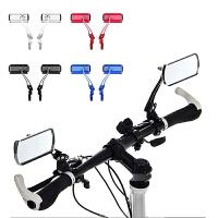 自行车后视镜山地车电动车反光镜通用单车骑行装备配件大视野