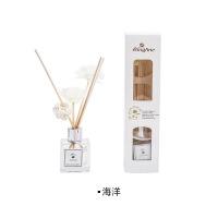 精油淡熏香厕所除臭空气清新剂家用室内卧室房间香水持久留香 根据自己喜好选择