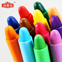 儿童蜡笔套装幼儿园安全可水洗宝宝画笔炫绘棒彩绘笔水溶性油画棒24色36色旋转蜡笔