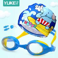 男女童宝宝潜水游泳镜泳帽套装备儿童泳镜男童高清游泳眼镜