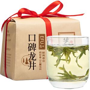 艺福堂茶叶 茗茶 春茶 绿茶 明前西湖龙井茶 口碑茶 250g