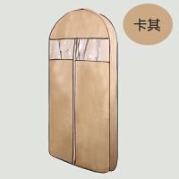 皮衣袋子 大衣皮草专用防尘罩立体衣罩防尘套透气防潮防虫皮衣防尘袋子B