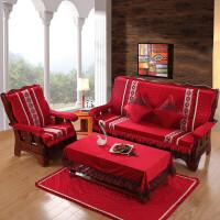实木沙发垫四季通用中式红木沙发坐垫子春秋椅沙发垫带靠背套装可拆洗定制