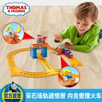 托马斯和朋友之查理和采石场火车套装CDV08 合金轨道男孩玩具礼物托马斯