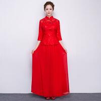 中式礼服女敬酒服新娘红色旗袍结婚秀禾服答谢宴出阁服冬天长袖