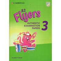 剑桥官方少儿英语YLE等级三级考试 A2 Flyers Authentic Examination Papers 3 Student's Book from 2019 模拟考试真题集