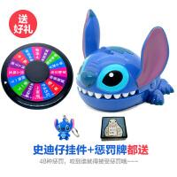 史迪仔 咬手鲨鱼史迪仔史迪奇按牙齿咬手指家庭互动游戏恶搞创意玩具 均码