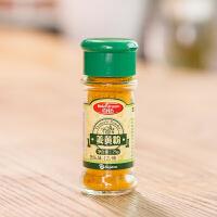 百钻姜黄粉 真品姜粉西餐调味香料 姜饼人姜饼屋饼干烘焙原料25g