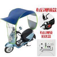 2019新品208新品踏板摩托车伞雨棚电动车遮阳雨伞防晒太阳伞加厚雨篷