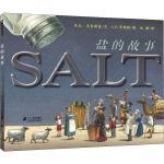 盐的故事 二十一世纪出版社