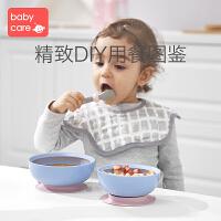 babycare儿童宝宝餐具 强力吸盘碗不易打翻 婴儿辅食碗盒两件套