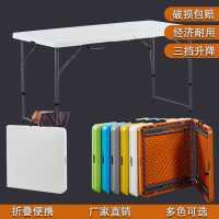 折�B桌�敉獗�y式�L方形餐桌�[��活�幼浪芰仙�降桌���h桌家用桌子