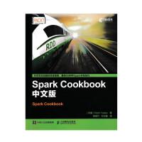Spark Cookbook 中文版 大����_源�件�O�IP硅谷�算�C