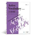 主动词汇:一般用词与学术用词(第六版)