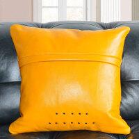 黄色皮沙发抱枕靠垫真皮沙发定做高端抱枕客厅沙发靠枕大号定制 黄色 (大黄)