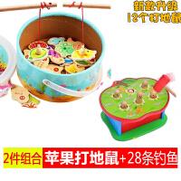 宝宝玩具1-2-3周岁益智男孩女孩幼儿早教儿童益积木4-6岁A
