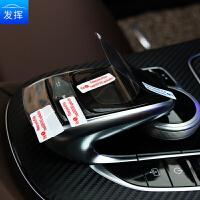 19款奔驰新E级内饰贴膜新E200L E300L中控鼠标触控保护膜改装贴膜