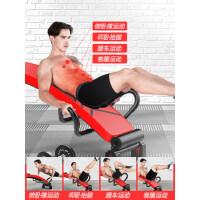 ADKING仰卧起坐健身器材家用男腹肌板运动辅助器收腹多功能仰卧板