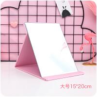韩国台式公主化妆镜大号折叠镜子便携卡通宿舍纸镜随身梳妆镜 粉红色 皮质大号粉大镜面