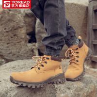 【一件3.5折】探路者登山鞋 19秋冬户外男式轻量耐磨登山鞋TFBH91007