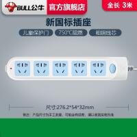 公牛正品插座�源插排接�板插�板�Ь��^�d保�o家用五位�控3米�