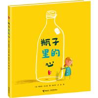 奥利弗精选图画书:瓶子里的心