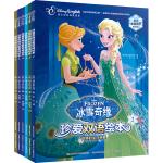 冰雪奇缘珍爱双语绘本合辑(套装共六册)