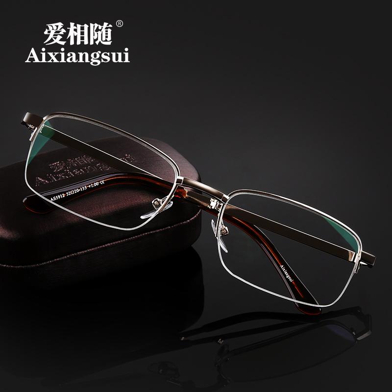 爱相随老花镜折叠便携轻薄光学眼镜男女士中老年树脂老花镜P5912