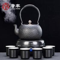 唐丰煮茶烧水壶铸铁煮茶壶家用办公泡茶煮水壶提梁防烫烧茶壶套装